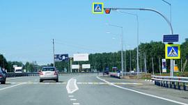 Челябинское УФАС проверит аукцион на установку надземного пешеходного перехода