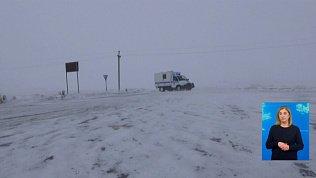 На Южный Урал может вернуться непогода