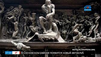 История одного шедевра — «Мыслитель» Огюста Родена