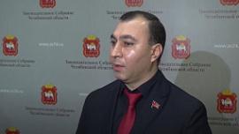 Депутата заксобрания Челябинской области подозревают в передаче взятки
