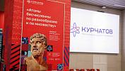 Уральская транспортная прокуратура проверяет челябинский аэропорт