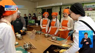 Шеф-повар провёл мастер-класс для девочек