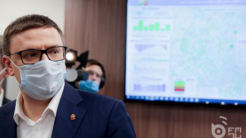 В Челябинской области продлили режим самоизоляции для пенсионеров