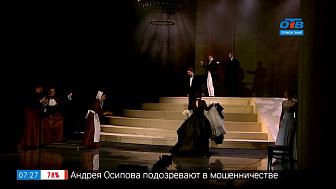 Сюжет «Онегин в Молодёжном театре»
