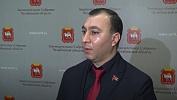 В Челябинске на два месяца арестовали депутата Заксобрания