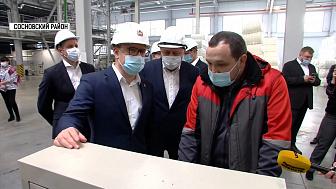 Губернатор посетил индустриальный парк