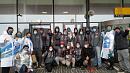 Участники Кубка мира по ски-кроссу начали приезжать в Челябинскую область