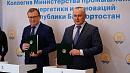 Челябинская область заключила соглашение сБашкортостаном осотрудничестве впромышленной сфере