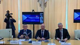 Челябинская область будет развивать промышленность совместно с Башкортостаном