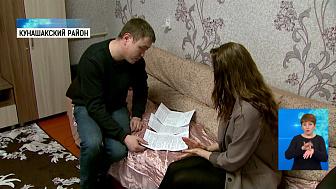 Сыну отказывают в страховой выплате матери