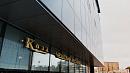 Чешский ресторан «Коза» переехал из центра Челябинска