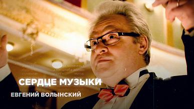 Ими гордится Южный Урал. Сердце музыки