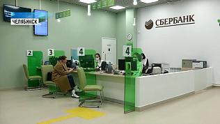 «Сбер» открыл первый в регионе офис в ТРК