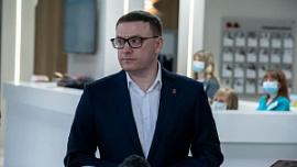 Власти Челябинской области выступили с инициативой о продлении льготной ипотеки