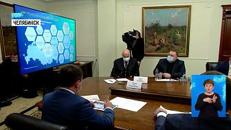 На Южном Урале цифровизируют медицину и ЖКХ