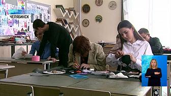 Ученики гимназии № 1 помогают онкобольным детям