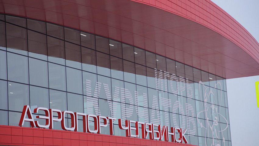 Туроператоры прокомментировали запуск новых прямых рейсов из Челябинска на юг России