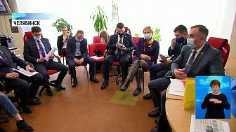 На Южном Урале научат общаться с молодежью