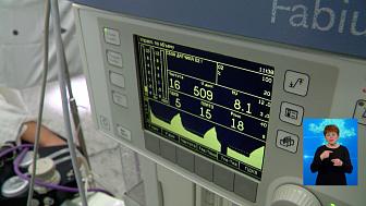 На хируга завели дело после смерти пациентки