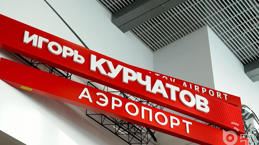 Челябинский аэропорт перейдет на летнее расписание с 28 марта