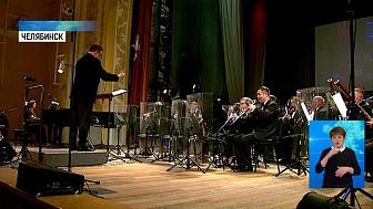 Уральский духовой оркестр отмечает юбилей