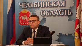 Алексей Текслер предложил распространить опыт Южного Урала по работе с самозанятыми на всю страну