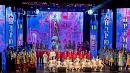 В Челябинске состоится Гала-концерт Премии «Андрюша-2021»