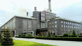 Аргаяшскую ТЭЦ оштрафовали за загрязнение двух озер
