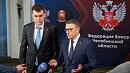 Алексей Текслер возглавил Федерацию бокса Челябинской области
