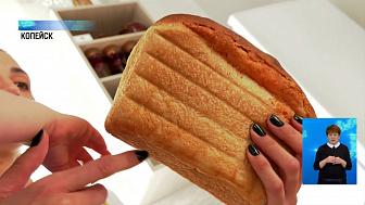 Копейчане предпочитают домашний хлеб