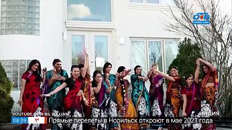 Сюжет «Свадебные традиции в разных странах»