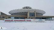 Когда откроется Челябинский цирк?