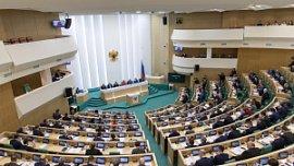 В Совете Федерации пройдут дни Челябинской области