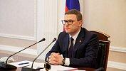 Алексей Текслер предложил сохранить дотации региональным бюджетам