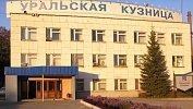 Предприятие вЧелябинской области заплатило 6,2миллиона рублей застоки вреку Коелгу