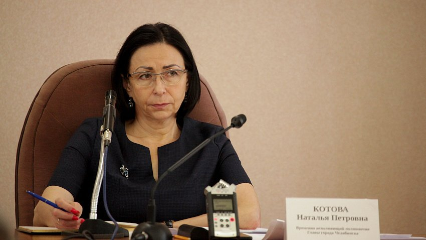 Крупные предприятия Челябинска в 2020 году снизили объем инвестиций на 12%