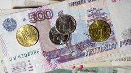 Заработок жителей небольших городов Челябинской области увеличился на 5%