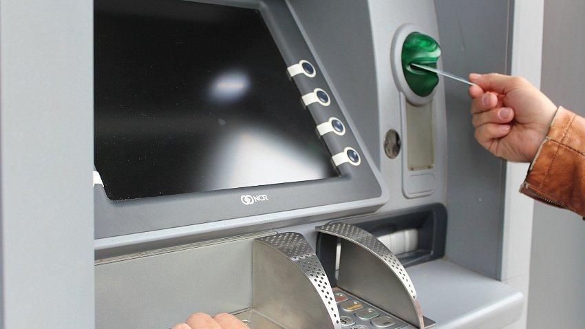 В 2020 году южноуральцы перевели по банковским картам 700 млрд рублей
