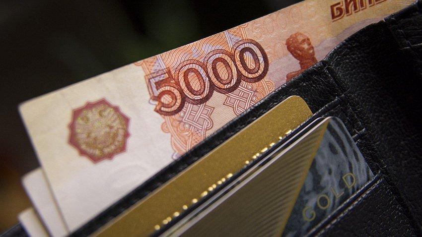 В Челябинской области размер займа «до зарплаты» один из самых маленьких в России