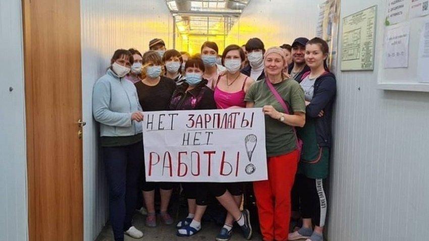 Вмешательство прокуратуры помогло работникам агрокомплекса «Чурилово» получить зарплату
