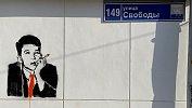 В Челябинске портрет поэта Бориса Рыжего настене опять закрасили