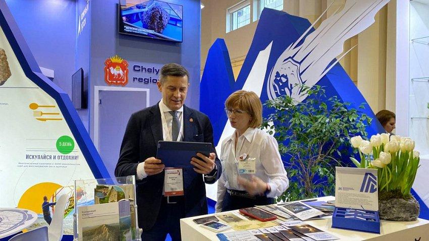 Туристический потенциал Челябинской области представили на международной выставке в Москве