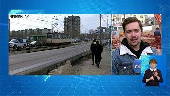 На улице Российской закрыли движение трамваев