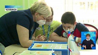 В Челябинске открылась первая госпитальная школа