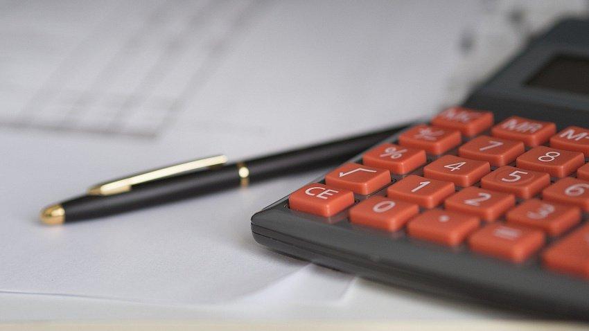 Выручка предприятий Челябинской области в январе-феврале составила почти 700 млрд рублей