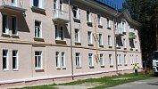 В Челябинской области накапремонт домов загод направили более трех миллиардов рублей