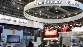 Компании Челябинской области могут подать заявки на участие в международной выставке «Иннопром»