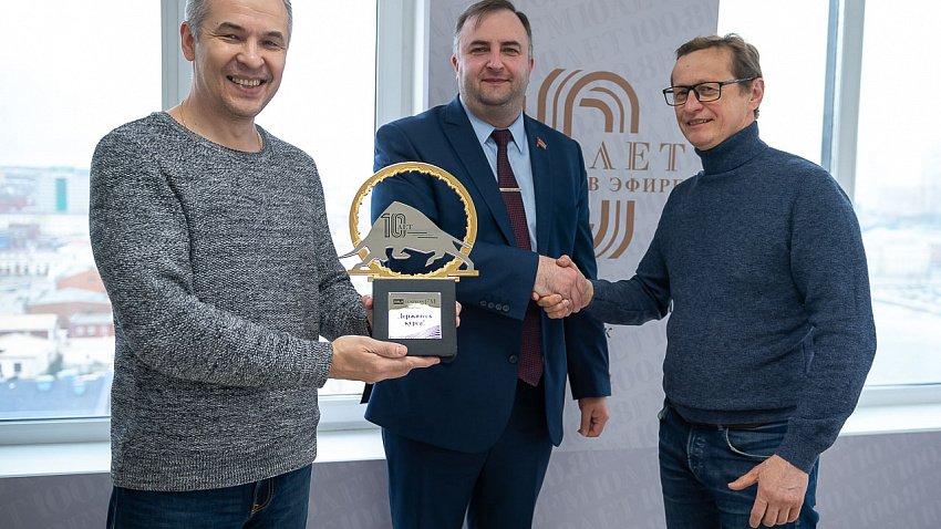 «Business FM Челябинск» продолжает праздновать десятилетие