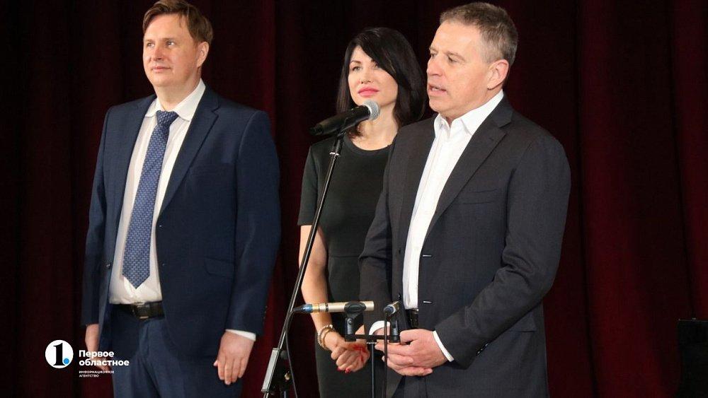 В Озерске при поддержке благотворителей открылся современный концертный зал