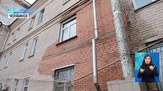 Управляющая компания закончила ремонт дома